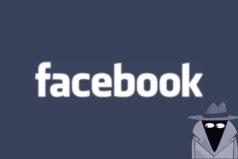 Как защититься от вирусных атак на Facebook?