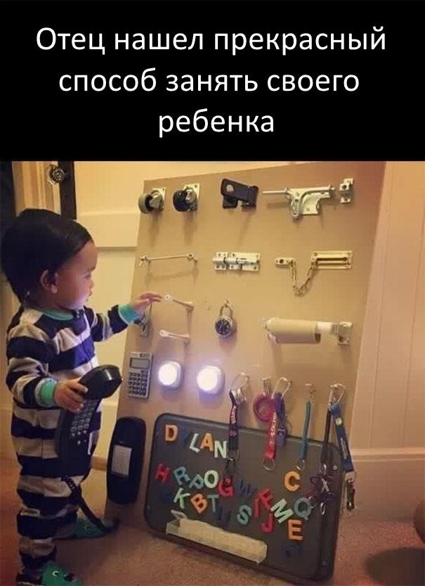 мемы для родителей