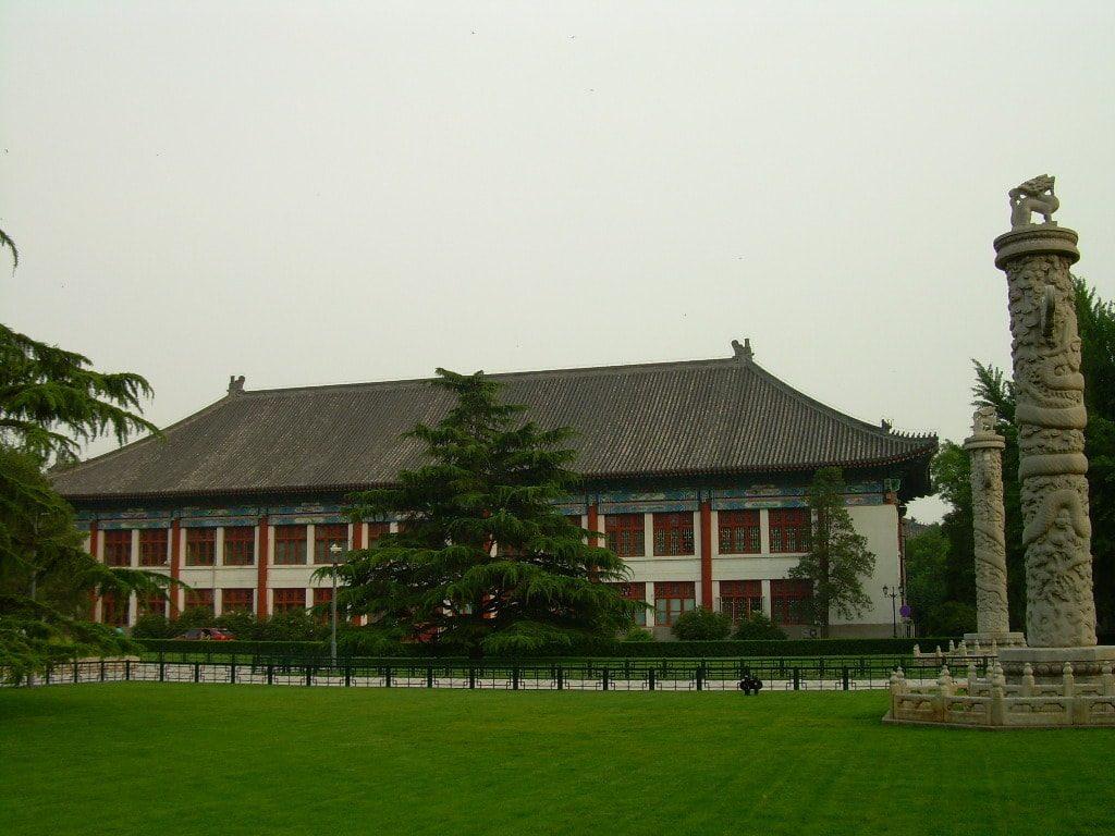 Пекинский университет - Пекин, Китай