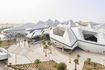 В Саудовской Аравии открылось грандиозное здание KAPSARC по проекту Захи Хадид